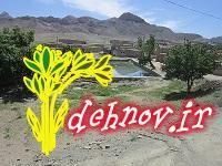 روستای دهنو